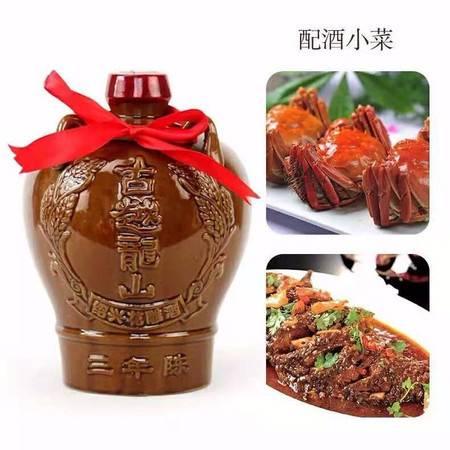 【绍兴黄酒】三年陈绍兴花雕酒坛装1.5L15度糯米酒老酒