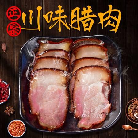 【土猪腊肉500g】味你加油四川重庆特产五花后腿烟熏风干腊肠熏肉