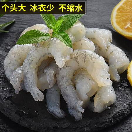 【不挂冰】新鲜虾仁冰冻大青虾仁南美进口白虾海鲜1斤/2斤/3斤装
