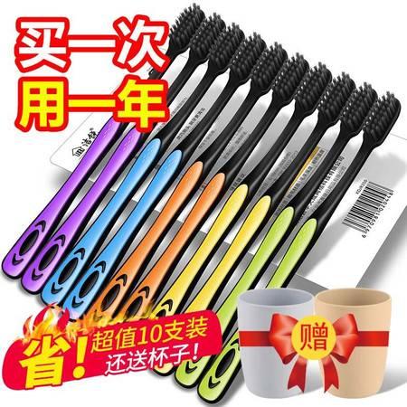 【10支成人牙刷】软毛竹炭超细丝毛情侣纳米小麦成人牙刷家庭套装