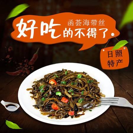 海带丝即食小包装海带麻辣小吃休闲零食海带丝批发海带咸菜下饭菜