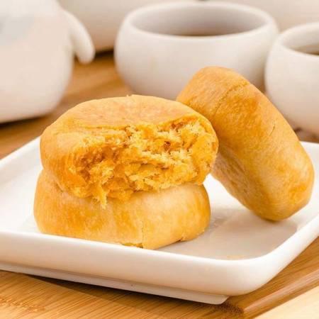 绿豆饼板栗酥肉松饼8两-4斤绿豆板栗饼消暑糕点心小包装零食包邮