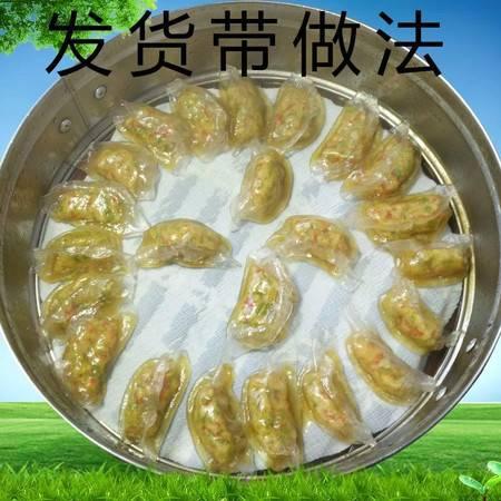 东北土豆淀粉纯马铃薯淀粉食用勾芡土豆粉水晶饺子粉生粉