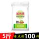 5斤装金沙河家用小麦粉食用白面粉包子饺子粉烘焙原料无添加剂