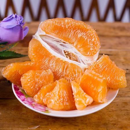 福建平和黄肉蜜柚红心柚子三红肉蜜黄肉蜜柚柚新鲜孕妇水果
