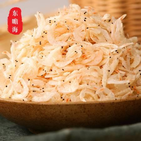东瞻海新鲜虾皮500g野生补钙小虾米虾仁海米虾干海鲜水产干货