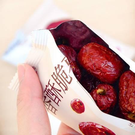 脆枣无核新疆香酥脆枣小包装空心250g嘎嘣脆红枣批发零食小吃蜜赞