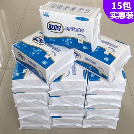 【48小时内发货】平板卫生纸草纸刀切纸方块厕纸手纸皱纹纸实惠家庭装