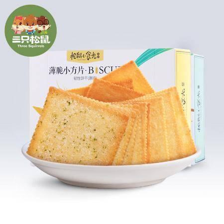 【三只松鼠_薄脆饼干308gx3】休闲食品早餐代餐晚上解饿零食小吃