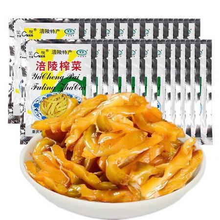 【特惠30袋19.9】涪陵榨菜去皮榨菜丝30/50包不辣鲜香嫩脆下饭菜批发
