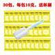 【送杯刷3-30包】柠檬酸除垢剂除水垢水垢清洁剂水壶除垢剂食品级