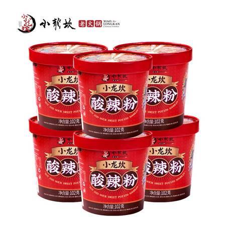 小龙坎酸辣粉102g桶装重庆红薯粉丝粉条麻辣速食整箱方便粉丝