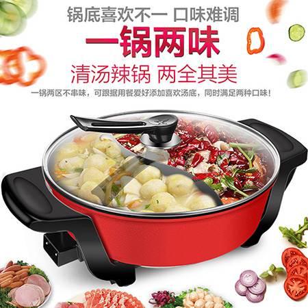 万利达(MALATA) 7.5L多功能鸳鸯电火锅WLD-YHG750