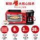 万利达(MALATA) 多功能精品三合一早餐机WLD-KF901