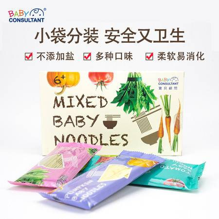 台湾进口宝贝顾问宝宝辅食面婴儿蔬菜面无添加盐面条盒装面200g