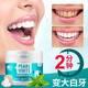 【3瓶装】芊茗草珍珠酵素洁牙粉70g*3瓶牙齿美白去黄牙吸烟人群烟牙牙垢烟渍牙结石