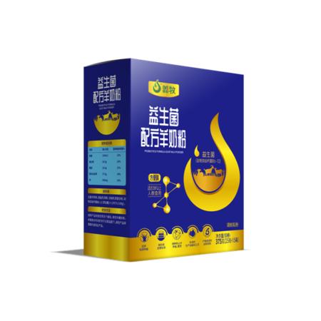 【扶贫助农】邮三湘 邵阳红 城步   羴牧益生菌配方羊奶粉375g