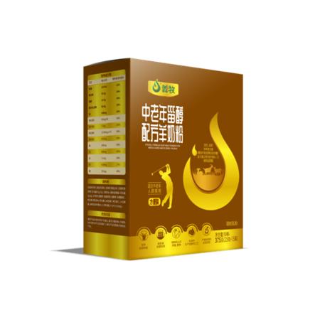 【扶贫助农】邮三湘 邵阳红 城步  羴牧中老年甾醇配方羊奶粉375g