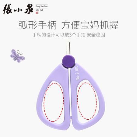 张小泉贝怡新生儿瓢虫手柄指甲剪子圆头设计宝宝专用带剪套指甲剪