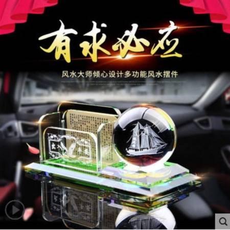 多功能香水座摆件手机支架汽车手机座水晶球车载车用香水座名片夹