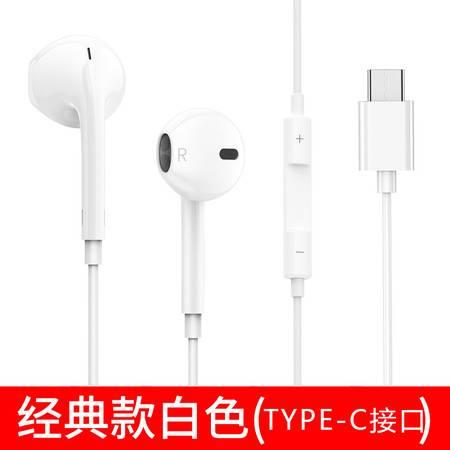 纽曼 MP01线控音乐耳机入耳式耳塞小米有线耳麦tc通用HIFI高音质正品