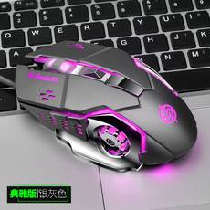 黑蜘蛛Q5金属飞轮游戏有线鼠标台式机笔记本吃鸡电竞USBCFlol