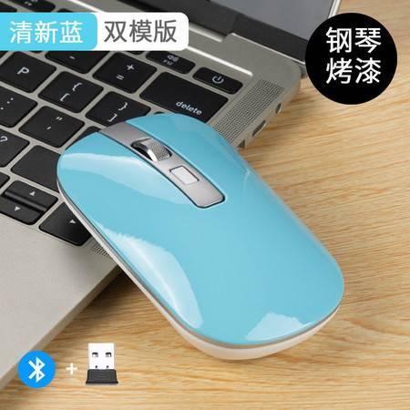 力鎂 蓝牙USB5.1双模私模无声静音可充电笔记本台式机手无线鼠标