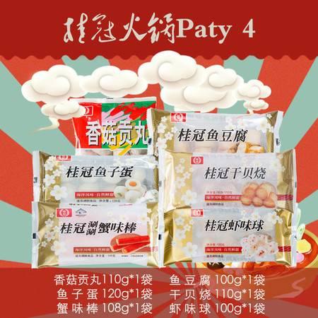 桂冠 火锅Paty 4