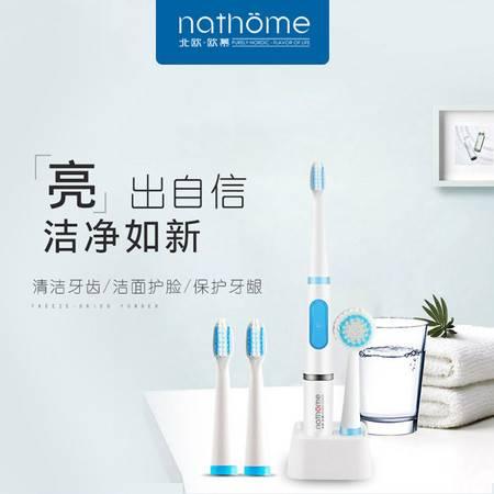 北欧欧慕 洁面健齿护理套装 BMC-03G 护牙洁面二合一  电动牙刷