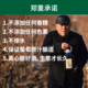 农家自酿葡萄酒甜型5斤原汁红葡萄酒实惠桶装国产自制水果酒干红