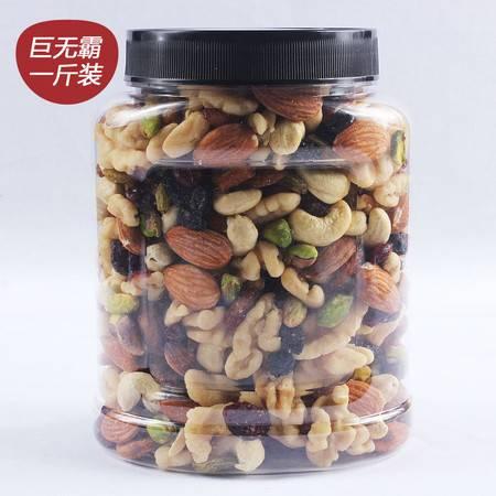 网红每日坚果混合果仁500g克 雪花酥原料孕妇零食大礼包1000g100g