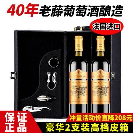 法国红酒原酒进口干红甜红葡萄酒750ml整箱装多套餐可选特价正品