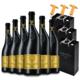 法国波尔多原瓶进口红酒美乐干红葡萄酒酒杯酒具礼盒整箱婚庆送礼