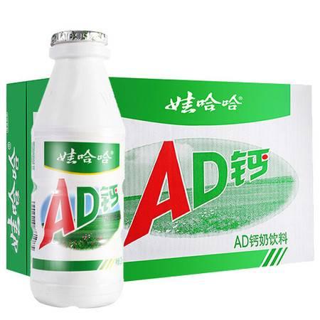 蔬卡每日坚果AD钙奶组合装 每日坚果加酸甜牛奶送女友零食好礼