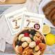 每日坚果成人大礼包孕妇儿童干果组合休闲零食30包礼盒装多规格