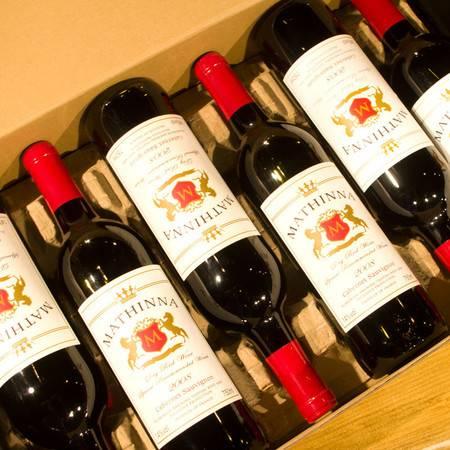法国进口红酒整箱6支礼盒装赤霞珠14度干红葡萄酒中秋过节送礼酒