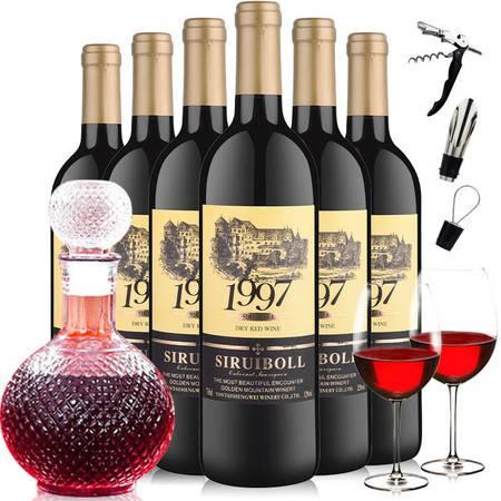 97法国进口红酒整箱干红葡萄酒750ML*6支装年货送礼多规格可选