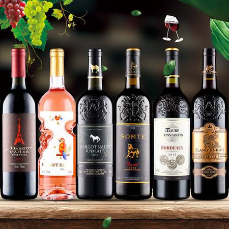 红酒试饮限购干红葡萄酒甜型正品甜红酒进口单支2支装整箱6支组合
