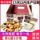 每日坚果大礼包孕妇儿童混合干果2/15/30包炒货零食组合装礼盒