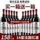 法国进口红酒整箱正品团购送礼玛丁娜古堡赤霞珠干红葡萄酒礼盒装
