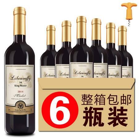 法国原酒甜红干红葡萄酒红酒750ml/6支装酒水整箱特价图片
