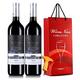 【奥罗拉】法国进口原酒正品红酒干红葡萄750ml/瓶礼盒多规格可选