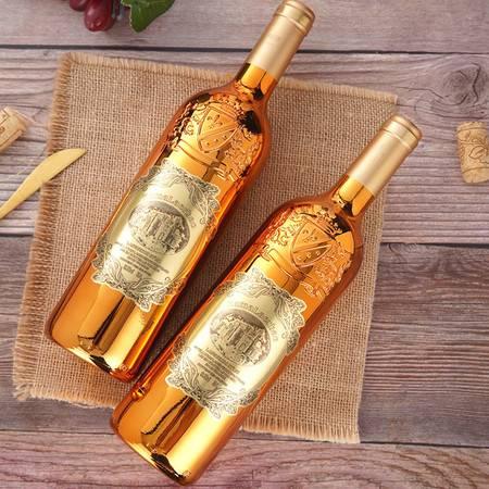 法国红酒13.5度鎏金雕花干红葡萄酒750mlx2支6支多规格礼盒装整箱