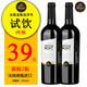 法国进口干红葡萄酒原瓶原装红酒箱礼盒装红酒送礼皮盒装