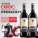 法国进口高档红酒整箱干红葡萄酒红酒礼盒装萨伯莱庄园精选干红