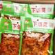 重庆正宗涪陵榨菜下饭菜128g/袋多规格微辣香脆酱腌菜咸菜泡菜