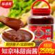 天津甜面酱老北京拌面酱炸酱面烤鸭蘸酱煎饼果子酱商用5斤/450克