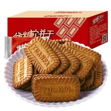 比利时风味饼干 焦糖饼干500g/1000g 饼干蛋糕 早餐代餐网红休闲食品零食小吃