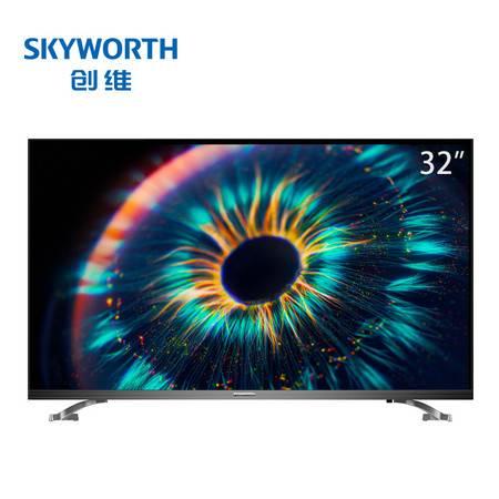 创维(SKYWORTH)32H5 32英寸高清HDR 护眼全面屏 AI人工智能语音 网络WIFI 卧