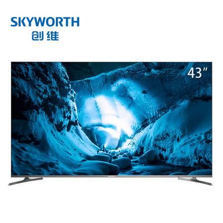 创维(SKYWORTH) 43H5 43英寸【全面屏】人工智能HDR4K超高清网络液晶电视机